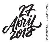 27 april 2018. koningsdag in... | Shutterstock .eps vector #1033442983