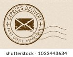 express delivery. brown grunge... | Shutterstock . vector #1033443634