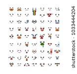set of outline emoticons.... | Shutterstock .eps vector #1033444204