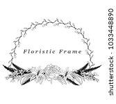 black hand drawn floristic... | Shutterstock .eps vector #1033448890