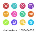astrological sign in abstract... | Shutterstock .eps vector #1033456690