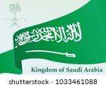 flag of saudi arabia  kingdom... | Shutterstock .eps vector #1033461088
