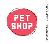 vector banner for pet shop. pet ... | Shutterstock .eps vector #1033467253