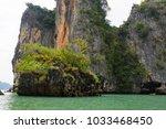 thailand  phuket  2017  ... | Shutterstock . vector #1033468450