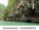 thailand  phuket  2017  ... | Shutterstock . vector #1033468453
