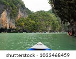 thailand  phuket  2017  ... | Shutterstock . vector #1033468459