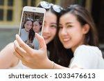 life of generation y teenagers... | Shutterstock . vector #1033476613