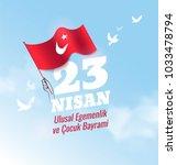 23 nisan cocuk bayrami  23... | Shutterstock .eps vector #1033478794