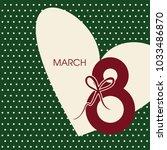 happy women's day card | Shutterstock .eps vector #1033486870