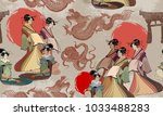 japanese and chinese culture... | Shutterstock .eps vector #1033488283