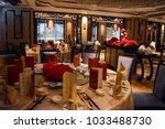 bangkok  thailand   2016  ... | Shutterstock . vector #1033488730