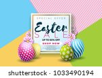 easter sale illustration with... | Shutterstock .eps vector #1033490194