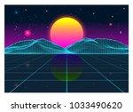 vector retro futurism old vhs... | Shutterstock .eps vector #1033490620