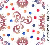 colorful seamless watercolor...   Shutterstock . vector #1033492108