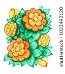 orange watercolor ornamentical...   Shutterstock . vector #1033492120