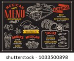 mexican restaurant menu. vector ... | Shutterstock .eps vector #1033500898