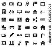 flat vector icon set   welcome... | Shutterstock .eps vector #1033508008