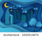 paper skyscrapers. achitectural ... | Shutterstock .eps vector #1033514074
