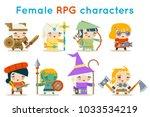 cute female rpg characters... | Shutterstock .eps vector #1033534219
