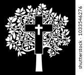 card design. cross. christian... | Shutterstock .eps vector #1033546276