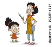 ethnic mother and daughter | Shutterstock .eps vector #1033546519
