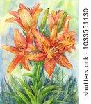watercolor orunge garden...   Shutterstock . vector #1033551130