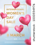 women's day sale poster banner... | Shutterstock .eps vector #1033554976