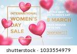 women's day sale web banner of... | Shutterstock .eps vector #1033554979