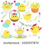 cute cartoon chickens set.... | Shutterstock .eps vector #1033557874