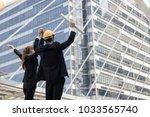 hand coordination of team... | Shutterstock . vector #1033565740