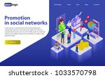 promotion in social networks.... | Shutterstock .eps vector #1033570798