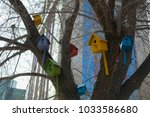 colorful bird nests hanging on... | Shutterstock . vector #1033586680