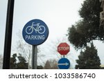 bicycle parking zone with road... | Shutterstock . vector #1033586740