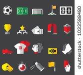 soccer flat icons | Shutterstock .eps vector #1033588480