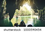 entrance of puerto princesa... | Shutterstock . vector #1033590454