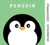 The Cute Penguin.