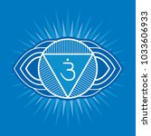 ajna   the sixth primary chakra.... | Shutterstock .eps vector #1033606933