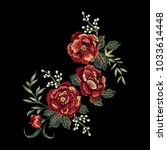 embroidery floral pattern with... | Shutterstock .eps vector #1033614448