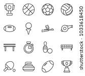 flat vector icon set   cup... | Shutterstock .eps vector #1033618450