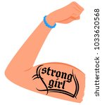 arm of a strong female with a... | Shutterstock .eps vector #1033620568