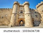 Small photo of Main gates of The Knights Grand Master Palace at Rhodes island, Greece