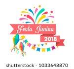 festa junina   latin american ... | Shutterstock .eps vector #1033648870