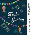 festa junina   latin american ... | Shutterstock .eps vector #1033648876