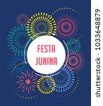 festa junina   latin american ... | Shutterstock .eps vector #1033648879