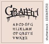 graffiti hip hop font and...   Shutterstock .eps vector #1033659253