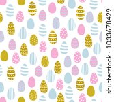 easter seamless pattern with... | Shutterstock .eps vector #1033678429