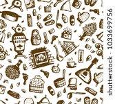 russian sauna  seamless pattern ... | Shutterstock .eps vector #1033699756