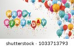 confetti and colored balloons... | Shutterstock .eps vector #1033713793
