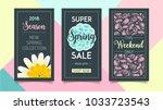 super spring sale banner. paper ... | Shutterstock .eps vector #1033723543