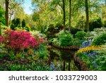 Keukenhof Flower Garden  Also...